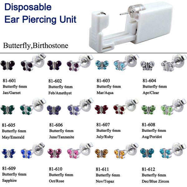 120 pcs disposable piercing unit nickel-ear piercing safe sterile butterfly ear gun wholesale jewelry thumbnail